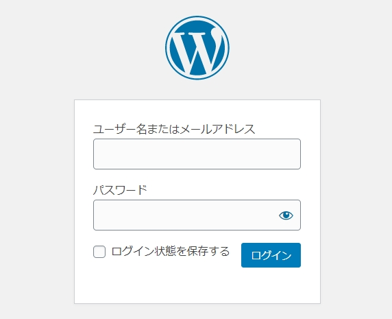 まとめサイト エックスサーバー WordPressをインストール ログイン