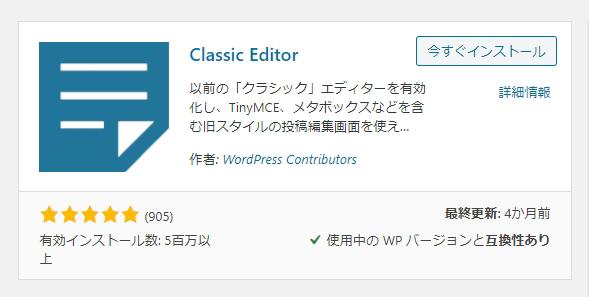 まとめサイト WordPress プラグイン